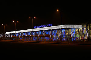 Lviv Danylo Halytskyi International Airport - Image: Lviv Airport