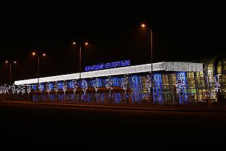 Lviv Danylo Halytskyi International Airport - Image: Lviv Airport