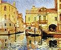 Mário Navarro da Costa - Sol de Verão, Veneza, Casa de Tiziano, 1923.jpg