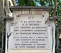 Mémorial du 24 août 1944 rue Tronchet à Lyon (juin 2019).jpg