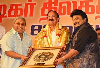 Ramkumar Ganesan Indian producer and actor