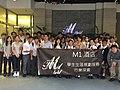M1酒店學生生涯規劃服務行業探索.jpg