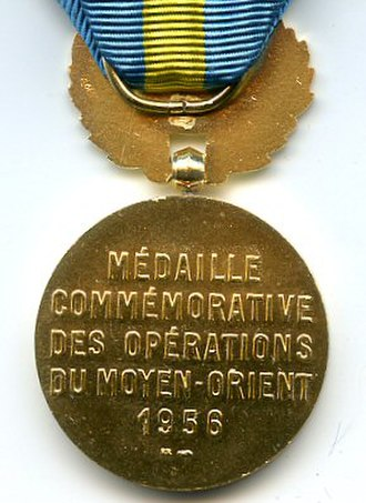 Middle East operations commemorative medal (1956) - Reverse of the medal