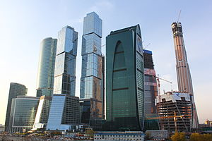 Economic history of the Russian Federation - New construction in Moscow International Business Centre