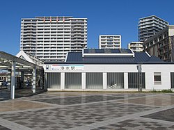 MT-Jōsui Station-Building 4.jpg