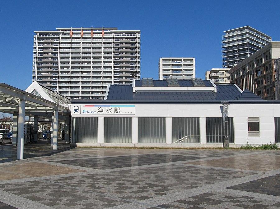 Jōsui Station