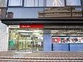 MUFG Bank Yokohama-Ekimae Branch & Yokohama-Nishiguchi Branch.jpg