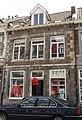 Maastricht - rijksmonument 27783 - Hoogbrugstraat 25 20100529.jpg