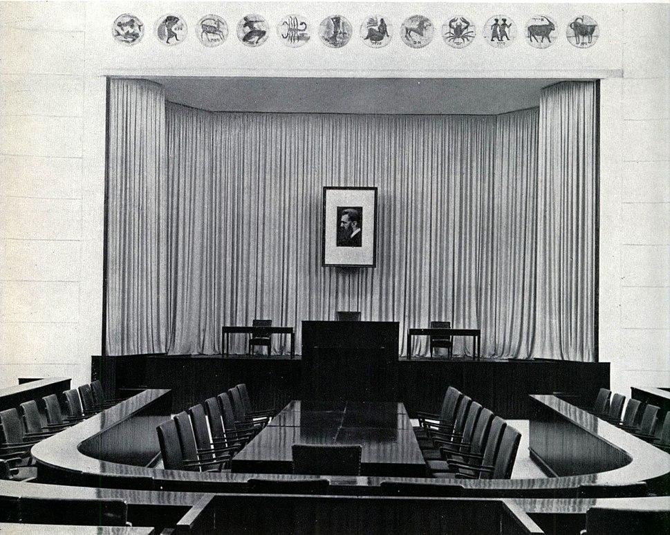 Maats Temporary Seat of Knesset