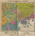 Macedonia - Point of View of the Serbs.jpg