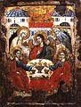 Macedonian icon 1700.jpeg