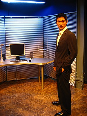 Andy Lau - Andy Lau's wax figure at Madame Tussauds Hong Kong
