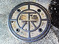 Manhole.cover.in.nagoya.city.3.jpg