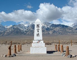 Manzanar - Monument at Manzanar cemetery, 2002