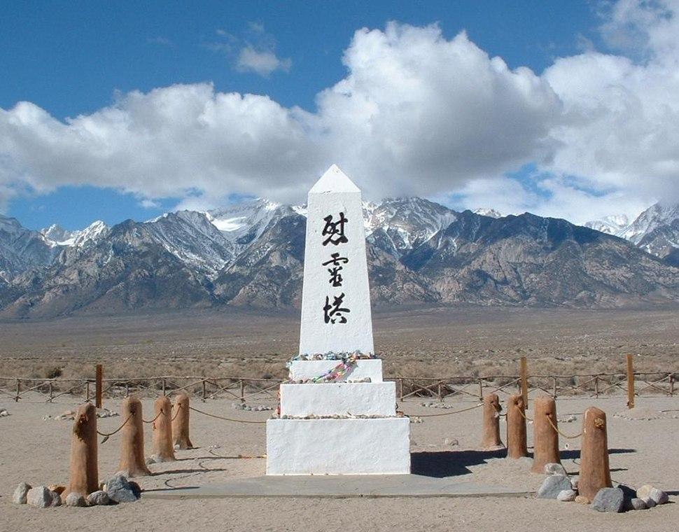 Manzanar shrine