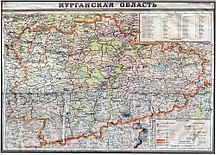 Map of Kurgan Oblast (1943).jpg