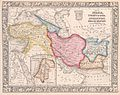 Map of Persia, Turkey in Asia, Afghanistan, Beloochistan ; Palestine, or the Holy Land -inset-. (1863, c1860).jpg
