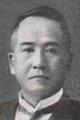 Masaki Honda.png