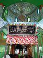 Maskeen shah bukhari mazar.jpg