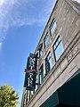 Mast General Store, Winston-Salem, NC (49030513948).jpg