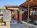 Mata-Rangi restaurant (48338622606).jpg