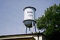 Maury-City-water-tower-tn.jpg