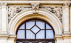 Mayoralty of Baku facade detail 10.jpg