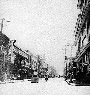 Mudanjiang - Image: Mdj 1942