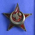 Medal, decoration (AM 1945.9-5).jpg