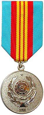 Medal 10 let MVD.jpg
