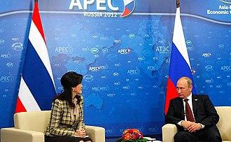 Yingluck Shinawatra - Yingluck with Russian President Vladimir Putin at the APEC summit in Vladivostok, Russia, 8 September 2012