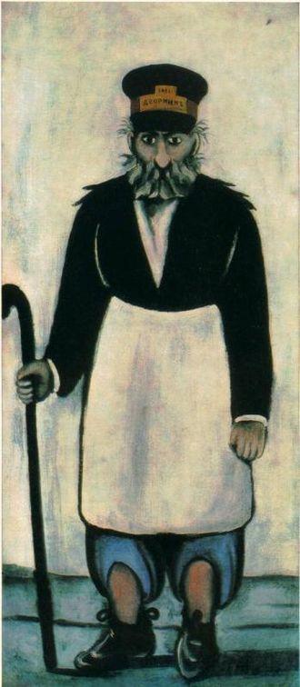 "Niko Pirosmani - Pirosmani, ""A Janitor"", 1909, Georgian National Museum"