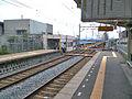 Mega Station 03.jpg