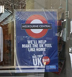 Melbourne using London Underground Roundel to good effect (51484123).jpg