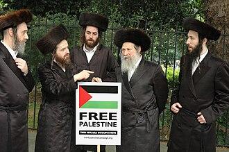 Boycotts of Israel - Members of the Neturei Karta Orthodox Jewish group protest against the Israeli occupation of Palestine.