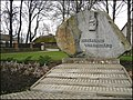 Memorial stone to Krisjanis Valdemars.jpg