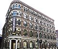 Menier Chocolate Factory.jpg