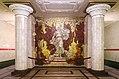 Metro SPB Line1 Avtovo mosaic.jpg