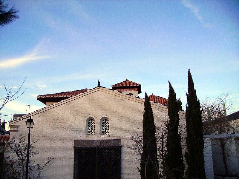Mezquita Mayor de Granada 3 GM.JPG