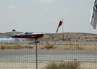 Be'er Sheva (Teyman) Airport - Image: Mg extra 300l 9