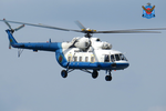 Mi-171Sh helicopter used by Bangladesh Air Force (15).png