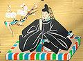 MichizaneKo1884.jpg