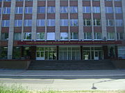 Military Institute of the Internal Troops of the Ministry of the Interior Russia2.JPG