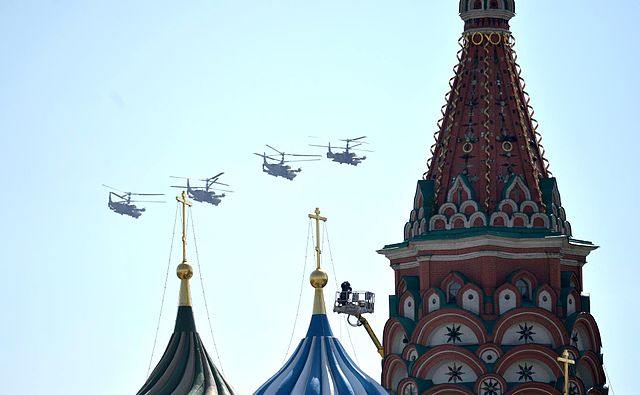 Military parade on Red Square 2016-05-09 024.jpg