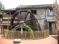 Mill Top Tavern, St. Augustine.JPG