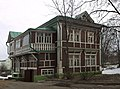 Milyutina House Dmitrov.jpg
