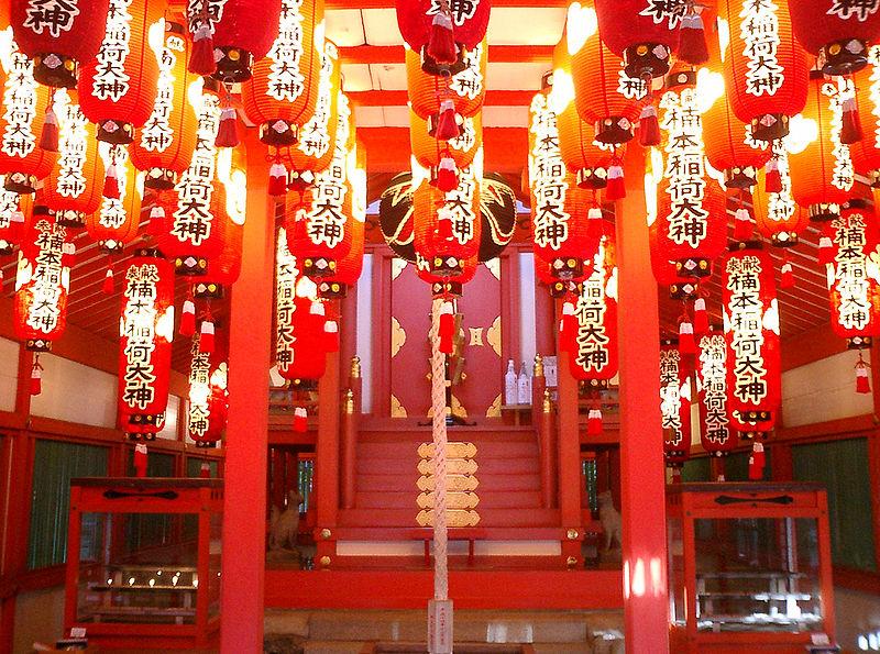 http://upload.wikimedia.org/wikipedia/commons/thumb/8/86/Minatogawai-Jinja_Massha_Kusumoto-Inari-Jinja3.JPG/800px-Minatogawai-Jinja_Massha_Kusumoto-Inari-Jinja3.JPG
