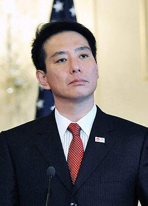 Seiji Maehara - Image: Minister Maehara Seiji