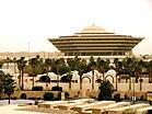 Ministry of Interior (Saudi Arabia).jpg