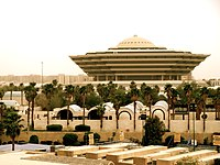 Ministry of Interior (Saudi Arabia).jpg